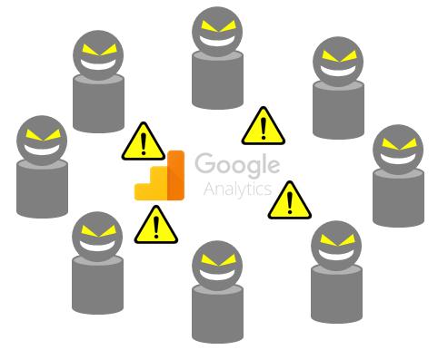 Google Analytics から無効なアクセスを排除する