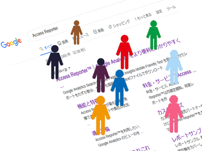 検索キーワード=人のニーズイメージ